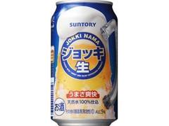 サントリー ジョッキ生 缶350ml