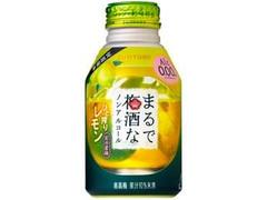 サントリー まるで梅酒なノンアルコール ひと搾りレモン 缶280ml