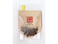 クリート 珍珠奶茶タピオカミルクティグミ 袋40g