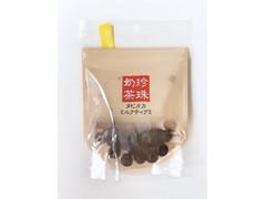 クリート 珍珠奶茶タピオカミルクティグミ