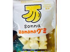 クリート sonna banana グミ
