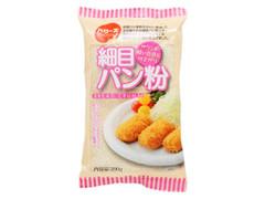 ハローズ ハローズセレクション 細目パン粉 袋200g