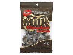 ハローズ ハローズセレクション ミルクチョコレート 袋70g