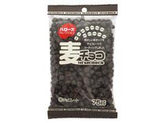 ハローズ ハローズセレクション 麦チョコ 袋75g