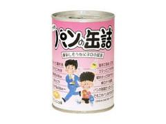 ヒナタ パンの缶詰 デニッシュ味 EO缶80g