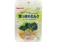 Yakult 葉っぱのミルク
