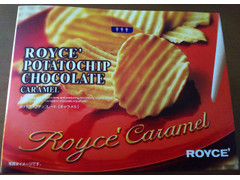 ロイズ ポテトチップチョコレート キャラメル