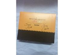 ロイズ ピュアチョコレート キャラメルミルク&クリーミーホワイト 箱20枚×2