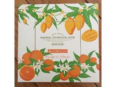 ロイズ 生チョコレート オレンジ&マンゴー 箱20粒