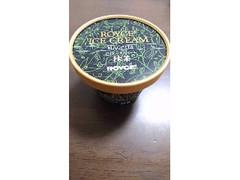ロイズ アイスクリーム 抹茶 カップ120ml