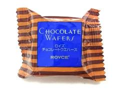 ロイズ チョコレートウエハース ヘーゼルクリーム 1個
