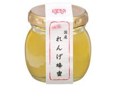 金市商店 国産 れんげ蜂蜜 瓶110g