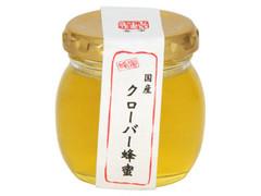 金市商店 国産 クローバー蜂蜜 瓶110g