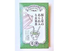 美のや 桜と星のあられ入り玄米茶