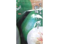 島酒家 沖縄県産乾燥パパイヤ 袋12g