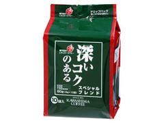 コーヒー乃川島 深いコクのあるスペシャルブレンド ドリップバッグ 袋8g×10