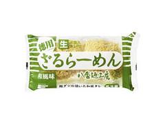 八番麺工房 八幡麺工房 徳用ざるらーめん 和風味 袋760g