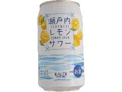 カルディ 瀬戸内レモンサワー