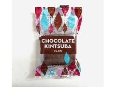 カルディ チョコレートきんつば 袋1個