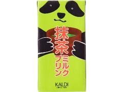 カルディ オリジナル パンダ抹茶ミルクプリン パック539g