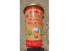 カルディ タピオカミルクティー カップ220g