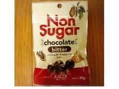 カルディ ノンシュガーチョコレート ビター 35g