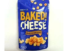 カルディ 焼きチーズ ゴルゴンゾーラチーズ入り 袋30g
