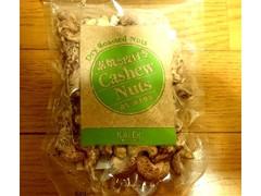 カルディ 素焼き皮付きカシューナッツ 袋120g