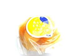カルディ あんずとレモンのジュレ 袋120g