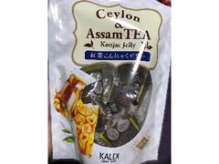 カルディ 紅茶こんにゃくゼリー 袋10個