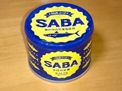 カルディ SABA サバの水煮