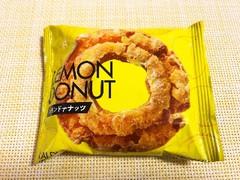 カルディ レモンドーナッツ 袋1個