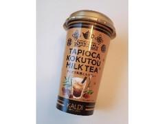 カルディ タピオカ黒糖ミルクティー カップ215g