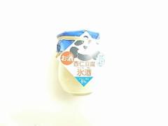カルディ 杏仁豆腐氷酒