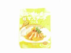 カルディ レモン&粒マスタードソース 60g