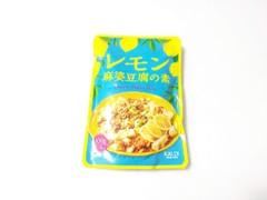 カルディ レモン麻婆豆腐の素