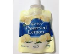 カルディ 塩レモン 100g
