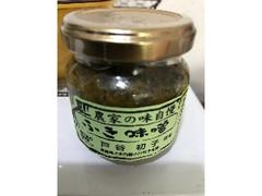 小川の庄 農家の味自慢ふきの味噌 瓶90g
