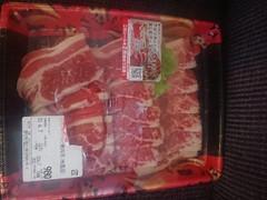 マルエツ アンガス牛バラカルビ焼肉用 米国産