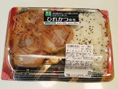 シノブフーズ ひれかつ弁当