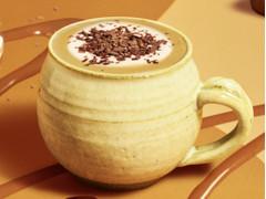 スターバックス チョコレート マロン ラテ