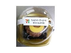 セブン-イレブン チョコ&クッキークリームケーキ