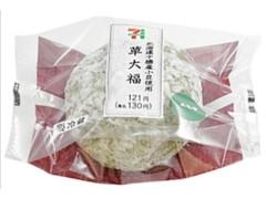 セブン-イレブン 北海道十勝産小豆使用草大福