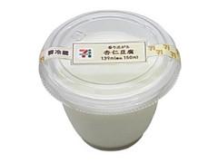 セブン-イレブン 香り広がる杏仁豆腐