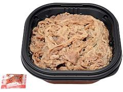 セブン-イレブン 特製牛丼アンガス種牛肉使用