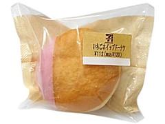 セブン-イレブン いちごホイップドーナツ