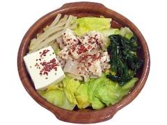セブン-イレブン 1日に必要とされる野菜1/2が摂れるもつ鍋