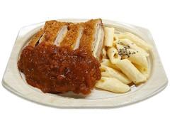 セブン-イレブン デミソースで食べる!ミルフィーユチーズカツ