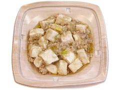 セブン-イレブン 中国四川料理石林監修白い麻婆豆腐