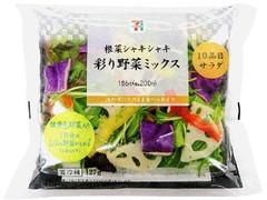 セブン-イレブン 10品目サラダ根菜シャキシャキ彩り野菜